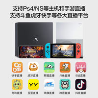 Tianchuang Hengda Ps4/switch game live HDMI video capture card USB3.0 Apple computer MAC notebook NS/XBOX mobile game live box UB60