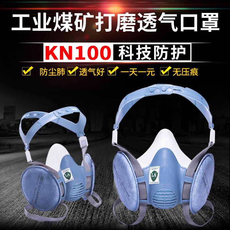 Сварочные маски Артикул 43028851208