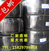 塑料波纹管 穿线管 电线电缆保护管16 加厚黑色PE波纹管