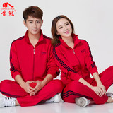 Jinguan South Korea Silk Spring and Autumn Group Sportswear Set Long Sleeve Two-piece Set Middle-aged and Elderly Jamus Square Dance Fitness
