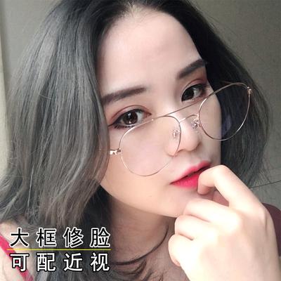 眼镜框女韩版潮复古超轻纯钛眼睛框镜架大脸配有度数成品近视眼镜