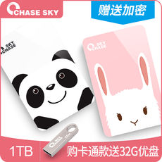 Day by day cartoon 2.5 inch thin and light mobile hard disk high speed usb3.0 mobile hard 1t 1tb mobile disk hard disk