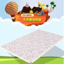 非棕垫椰棕垫1.2米1.5天然乳胶弹簧益卡思原装进口儿童床垫ecus