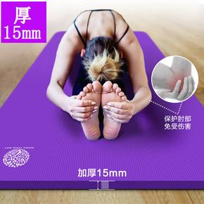 加宽折叠学生跳舞蹈软垫地毯练功垫初学者瑜伽垫平板支撑基本功单