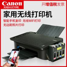 canon佳能TS308喷墨彩色复印件打印机一体机家用小型手机无线wifi彩印多功能学生照片电脑打应机连供MG2580S