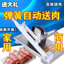 不锈钢羊肉切片机家用手动切肉片机商用304ST100A高狮GOSSOO