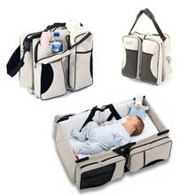 多功能可折叠式便携手提婴儿床中床大容量妈咪包母婴包旅行2合1包