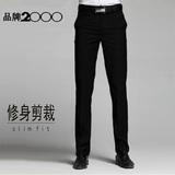 冬季加厚西裤男直筒修身商务休闲正装宽松西服裤子青年上班西装裤
