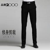 子青年上班西装 宽松西服裤 男直筒修身 春季西裤 商务休闲免烫正装图片