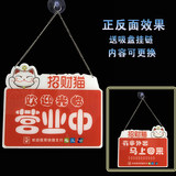 Creative acrylic business double-sided listing welcome to go out air conditioning open reminder door tag