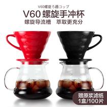 V60陶瓷咖啡滤杯冲泡过滤器玻璃云朵分享壶滴漏式手冲咖啡壶套装