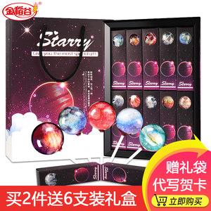 金稻谷星空棒棒糖巧克力糖果礼盒装星球创意网红儿童生日礼物零食