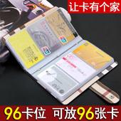 大容量放卡的男士名片卡包女式超薄ins潮牌防消磁信用卡套名片夹