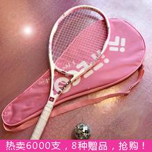 网球拍单人初学者套装专业单打带线球男女碳素纤维正品全特价学生