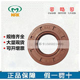 Original imported Taiwan NAK fluorine rubber skeleton oil seal TC20*30*5/6/7/8 TC15*25*7 high temperature resistance