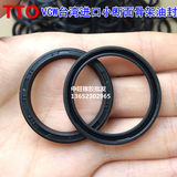 Taiwan imported TTO VCW small section skeleton oil seal ring 14/15/16*21/22/24/25*3