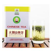 华国茗人霍山黄芽类黄茶大别山黄芽2018新茶芽头黄大茶250g罐装