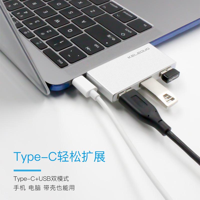 苹果平板ipad pro11寸电脑12.9扩展坞type-c转换器usb鼠标u盘接头