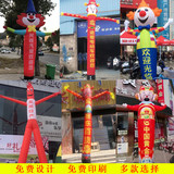 Blow-up opening activity dancers wave clown rich man web celebrity wash car workers dancing star cartoon arch air model