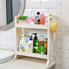 Bathroom washstand shelf bathroom shelf landing desktop cosmetics washstand finishing shelf
