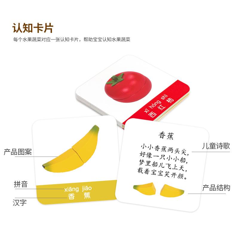 木质儿童切水果蔬菜切切乐磁性木制仿真切菜女孩男孩宝宝玩具套装