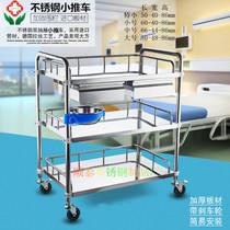 不锈钢美容车包邮治疗车.医用小推车仪器车手术推车置物架抢救车