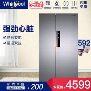 Whirlpool/惠而浦 BCD-592WDBZW 双开门家用变频风冷对开门电冰箱