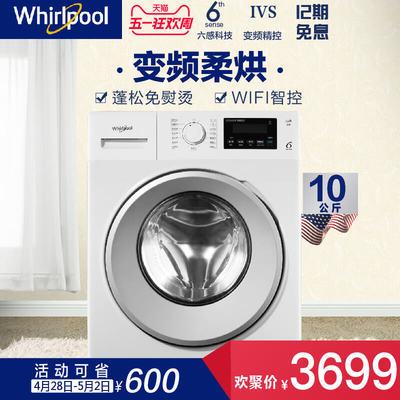 惠而浦变频洗衣机