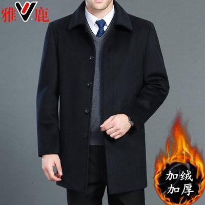 秋冬雅鹿羊绒大衣男加绒加厚羊毛呢子大衣中老年男装翻领呢子外套