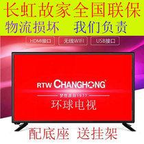 4342曲面55彩电50平板wifi网络智能40寸特价32液晶电视机LEDJ电影
