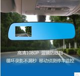 Special offer insurance gift exclusive special large insurance gift machine rearview mirror record recorder