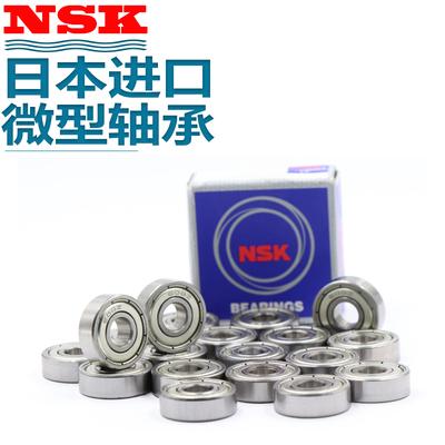 日本进口NSK原装正品微型精密高速轴承Z809 Z869 Z889 Z989 Z669