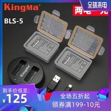 劲码BLS5电池for奥林巴斯EPL6 EPL9 EPL8 EPL7 3/2 EPM2 EP3/2/EM10 Mark III II单反相机BLS50 bls1电池套装
