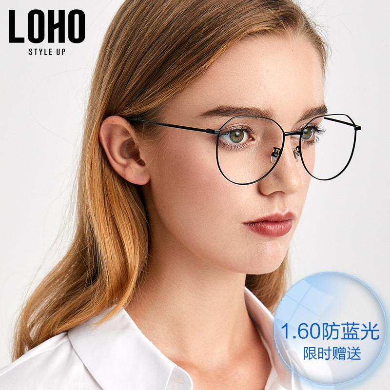 超轻光学眼镜架女