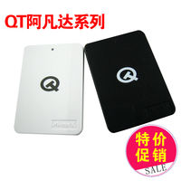 QT genuine 500G mobile hard disk anti-shock non-slip delivery bag gifted USB 2.0 promotion 1000