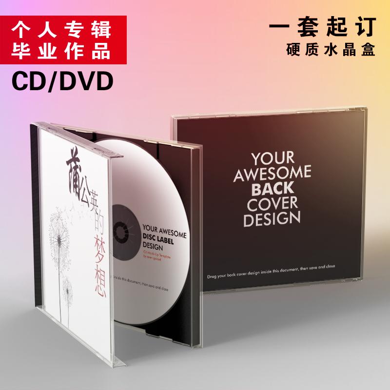 Музыкальные CD и DVD диски Артикул 590402388824