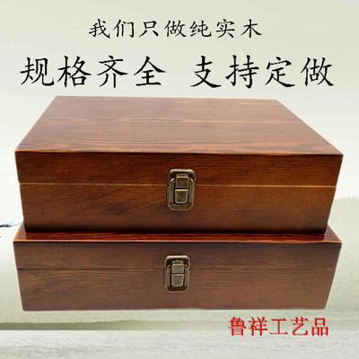 木盒定做复古木盒子长方形A4纸收纳盒木质月饼盒茶叶盒木盒包装盒