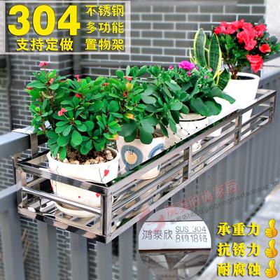 304不锈钢花架悬挂式阳台定做栏杆铁艺花盆架落地多肉置物架多层性价比高吗
