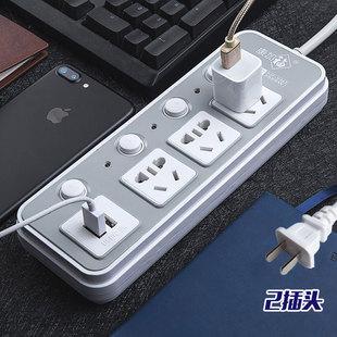 两脚插座两项插排插板 2孔眼项插头两孔插座带usb排插线板拖线板