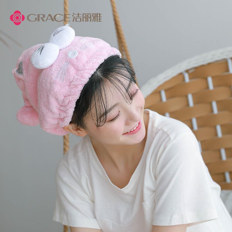 洁丽雅干发帽女加厚吸水擦头发速干毛巾包头巾可爱浴帽长发干发巾