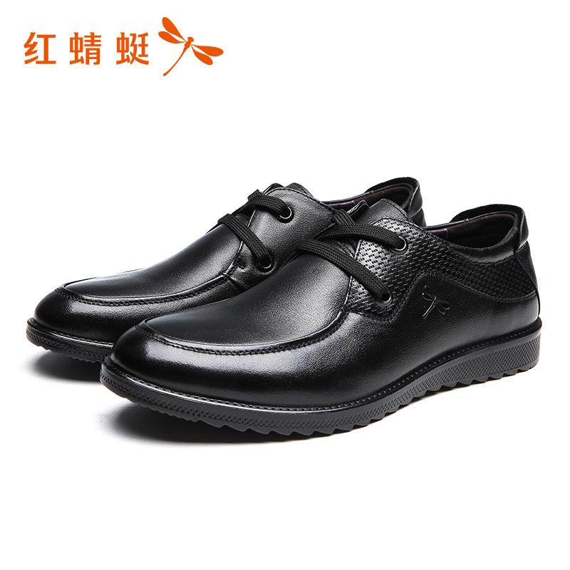 红蜻蜓男鞋真皮秋款男士休商务闲皮鞋一脚蹬男鞋懒人鞋爸爸鞋透气3元优惠券
