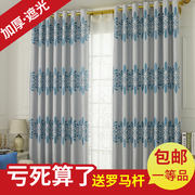 Insulation curtain finished simple modern European living room bedroom floor window shade cloth curtain shade cloth full shading