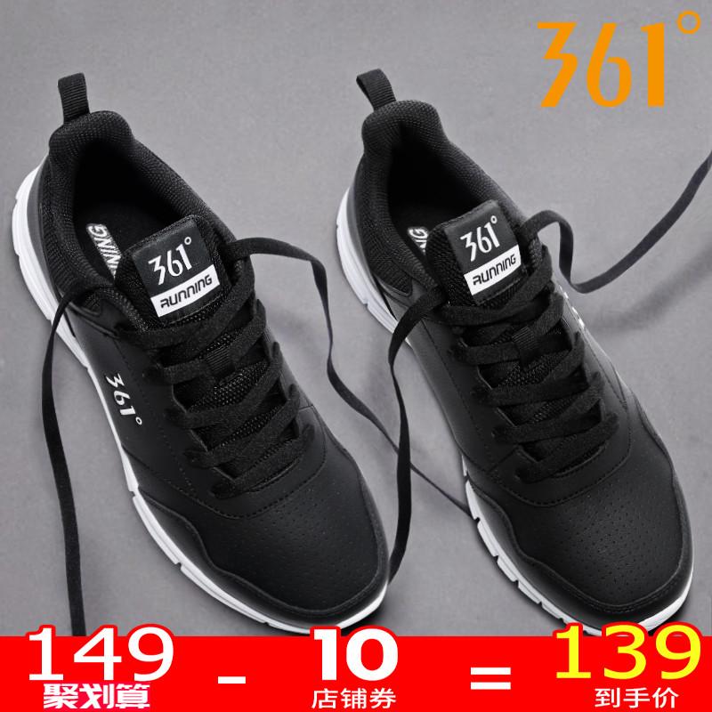 361运动鞋男皮面跑步鞋秋冬季新款男士休闲鞋子361度轻便学生男鞋