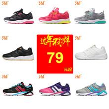361度男鞋 跑步鞋冬季皮面休闲鞋361女鞋运动鞋轻便旅游鞋跑鞋