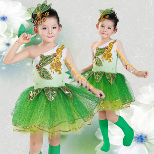儿童合唱服春晓小草演出服茉莉花舞蹈服绿色公主裙幼儿蓬蓬裙纱裙