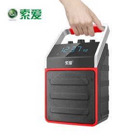 索爱s28迷你广场舞音响拉杆音箱户外便携式移动蓝牙k歌播放器