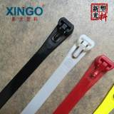 Shin Kong nylon cable ties loosely removable 8x400 long 40cm foot 100 live buckle strap re-use color