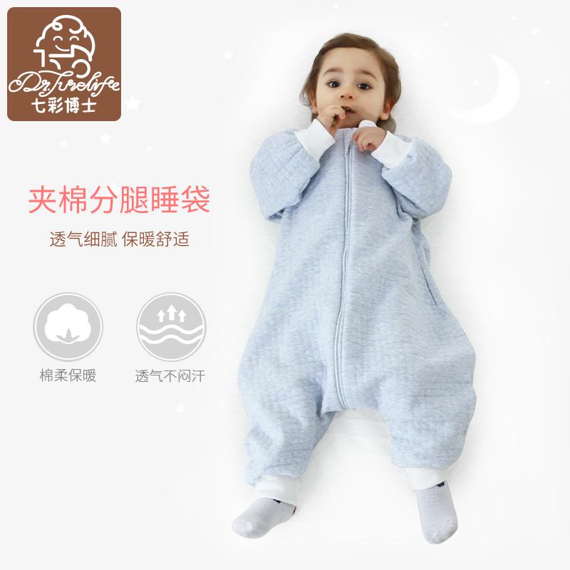 薄款分七彩博士纯棉纱布防踢被子婴儿睡袋
