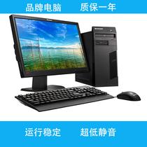 品牌机i52400联想主机+19寸显示器二手台式电脑整机全套高配