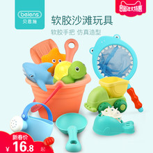 Bainshi Children's Beach Toy Set Playing with Sand Digging Shovel Tool Cassia Baby Playing with Water Bath Toys